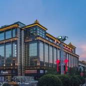 美豪酒店(西安鐘樓南大街店)