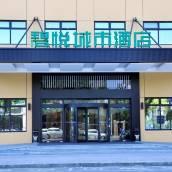 碧悅城市酒店(上海巨峰店)