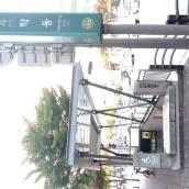 K-girl女生旅館-論峴洞店