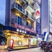 華喃峰旅館
