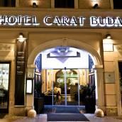布達佩斯凱拉特精品酒店