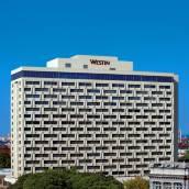 威斯汀薩格勒布酒店