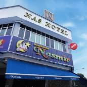 OYO 44019 Nas 酒店