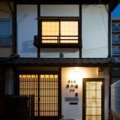 京都家月之湯 別邸