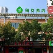 海友酒店(上海金橋平度路店)