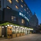 康鉑酒店(上海靜安店)