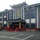 蘇州滿江紅大酒店