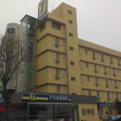 7天連鎖酒店(青島四流南路店)