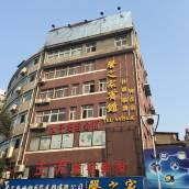 黃石馨之家賓館