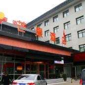 芒果酒店(西安兒童醫院店)