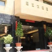 台中意文大飯店