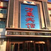 吳忠萬豪賓館