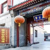 北京王府井西華智德飯店