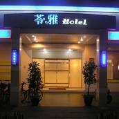 高雄苓雅大飯店