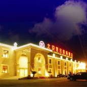 北京焦莊國際酒店