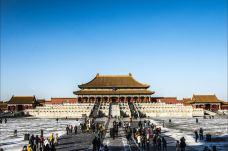 北京-尊敬的会员