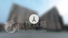 韵墨轩书画艺术文化中心