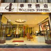 香港華登酒店