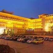 蘇州市會議中心/蘇州中心大酒店