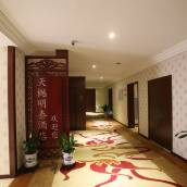 西安天樾明泰酒店